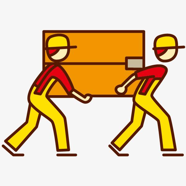 Vận chuyển hàng, đồ dùng gia đình và tài sản cá nhân